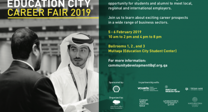 Education City Career Fair 5-6 February 2019 is coming soon